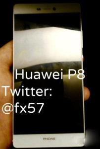 华为P8手机