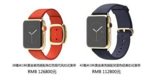 苹果电子手表