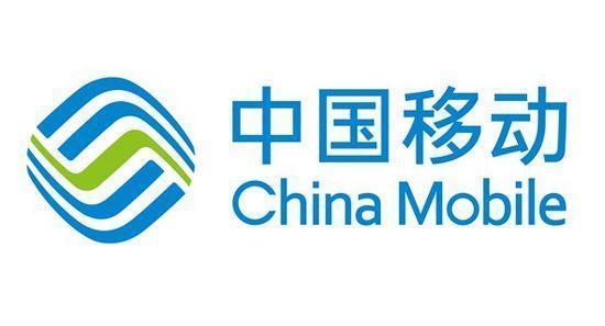 中国移动公司